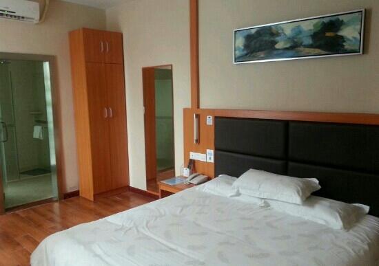 Qingdao Paradise Hotel: 客房