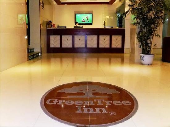 GreenTree Inn Haimen Bus Station Beike Hotel