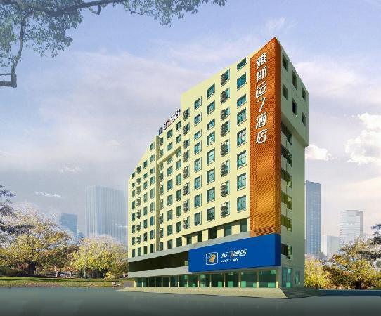 Yasi Yunqi Hotel