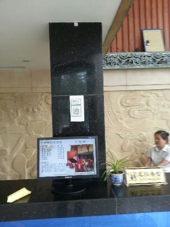 GreenTree Inn Zhejiang University City College: 格林豪泰