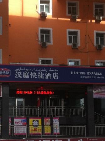 Hanting Express Urumqi Nanhu West Road Youhao