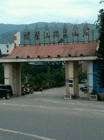 Luojishan Hotspring Villa