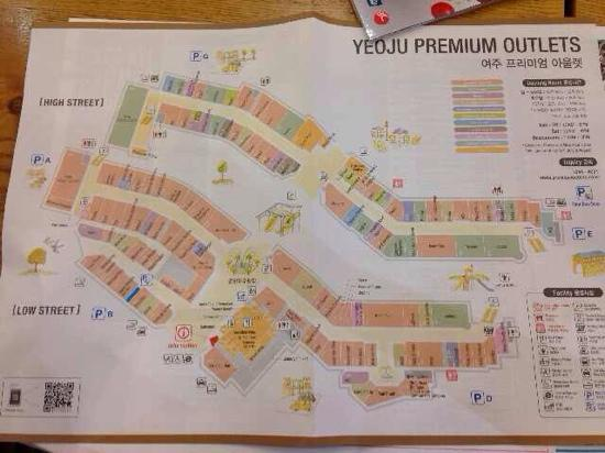 Yeoju-gun South Korea  city photo : map Picture of Yeoju Premium Outlets, Gyeonggi do TripAdvisor