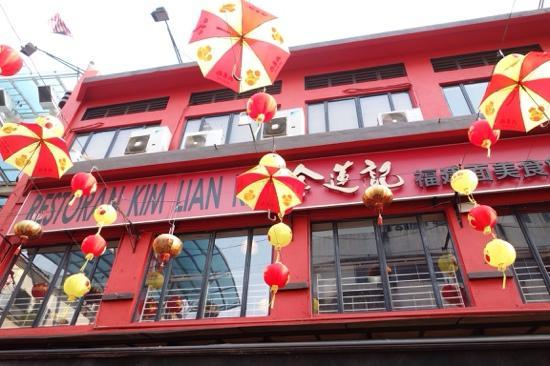 Kim Lian Kee Restaurant: t