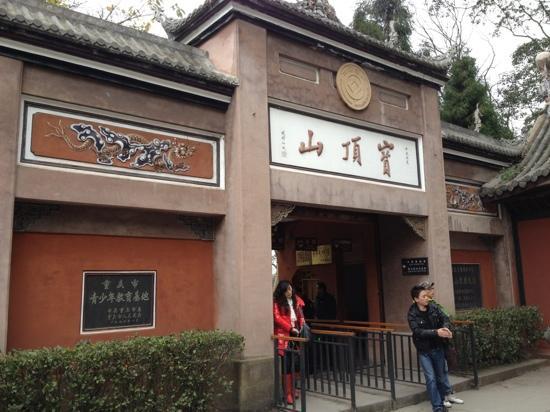 The Dazu Rock Carvings: 宝顶山