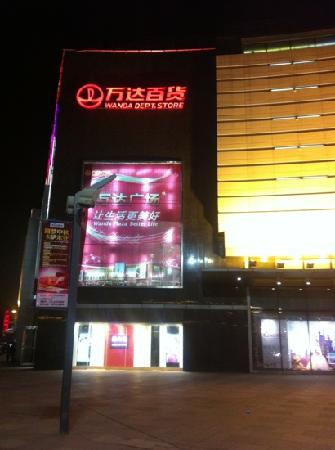 Thousands of department Store (Liaoning road)