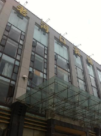 Laohekou, China: 沿江的宾馆