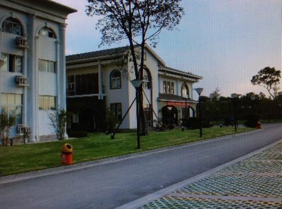 Xingdao Hotel