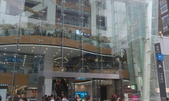 Silver Mall