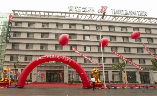 Jinjiang Inn Dalian Jinzhou Hengda Huayuan