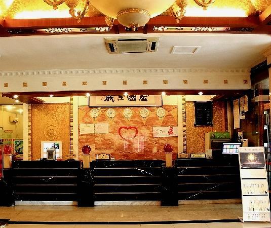 Jinyutang Hotel: 大堂
