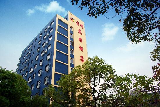 Qingfeng Huayuan Hotel