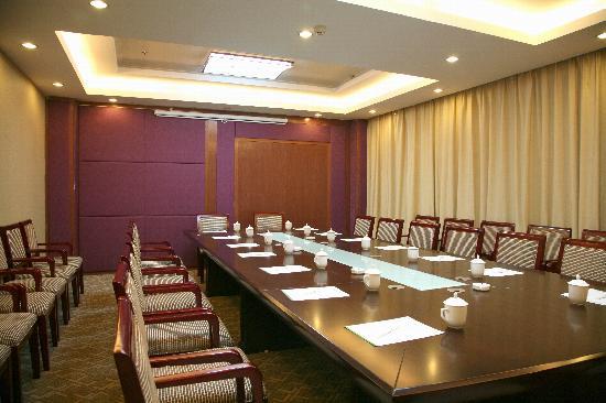 Qingfeng Huayuan Hotel: 贵宾厅