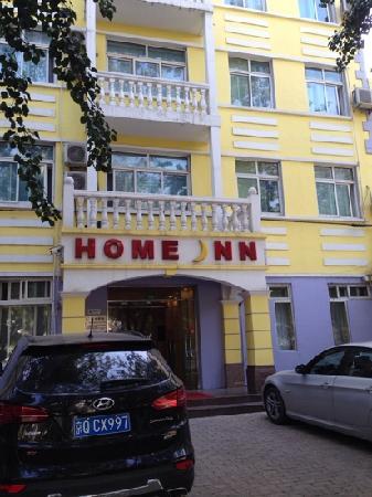 Home Inn (Beijing TuanJie Hu): 外景