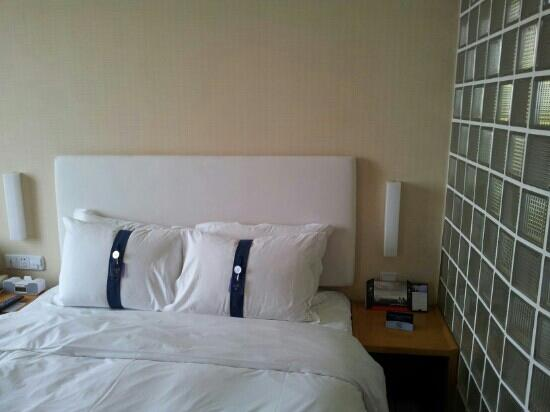 Holiday Inn Express Changshu: 大床房
