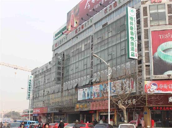 Green Tree Inn Taizhou No.1 Shopping Mall Express Hotel: 外立面