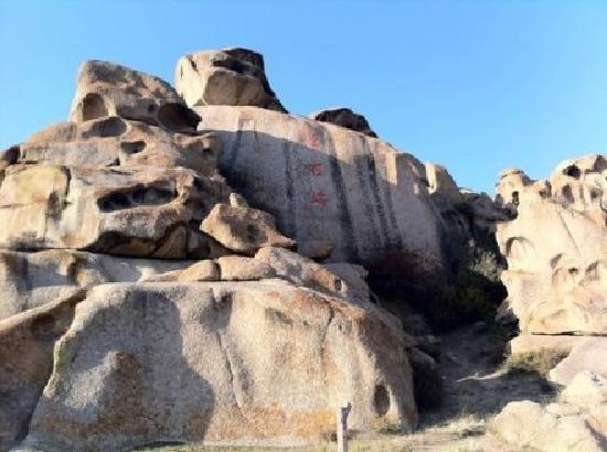 Rocks Ditch of Xinjiang : 0