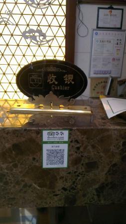 Starway Hotel Changzhou Xinbei Wanda Hotel: 二维码
