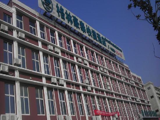 GreenTree Inn ZhenJiang Jurong New Bus Station : 外立面