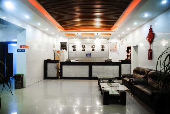Hongbaoge Hotel: 大厅