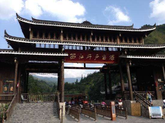 Xijiang Miao Nationality Village: 西江苗寨