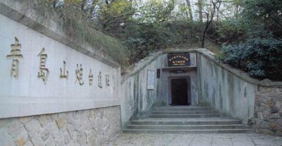 Qingdao Shanpaotai Site: 大炮台遗址