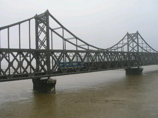 Yalu River Bridge: 丹东鸭绿江大桥