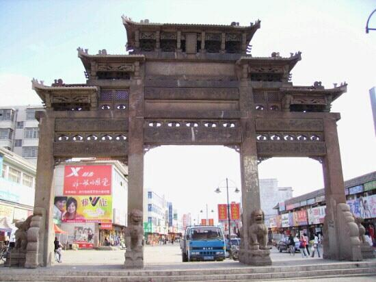 Beizhen, China: 北镇