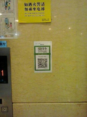 Lily Hotspring Hotel: 百合温泉大酒店