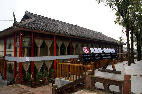 Hujing Yinxiang Holiday Hotel : 凤凰精舍