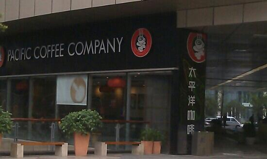 Pacific Coffee (JiuFang)