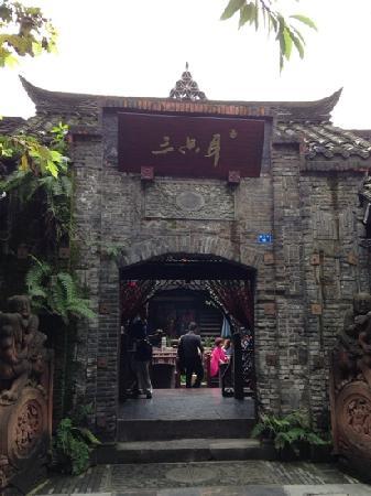 San Zhi Er Hotpot (ChengDu Kuan Zhai Xiang Zi)