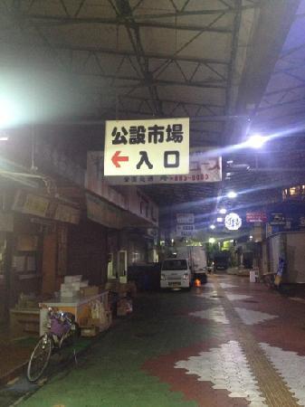 Taiheidori Shopping Street