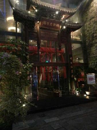 Shunxing Old Teahouse (Shijicheng)