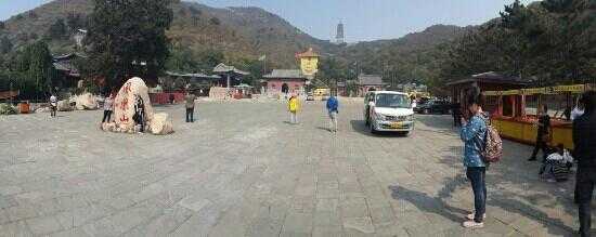Phoenix Hill of Chaoyang: 朝阳凤凰山