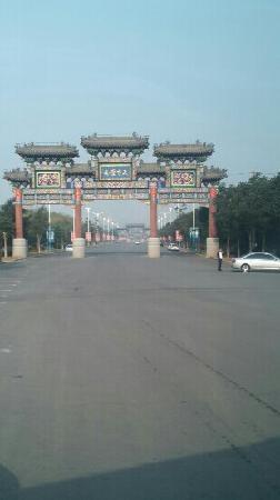 Chaoyang, China: 朝阳凤凰山山门