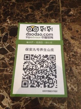 Daye, China: 保安九号养生山庄