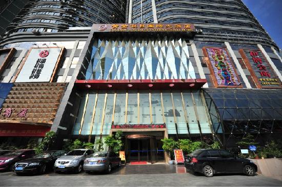 Huangjin Holiday International Hotel