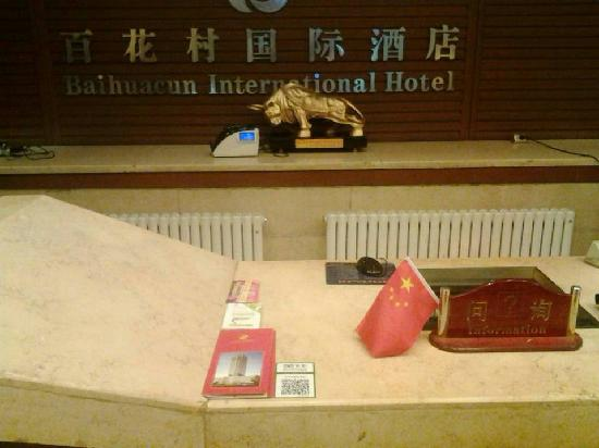 Baihuacun International Hotel: 百花村国际酒店