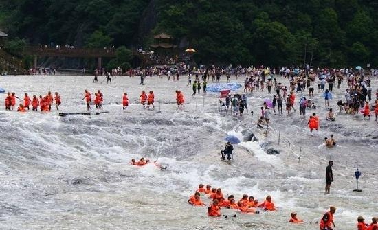 Baishuiyang Scenic Resort: 白水洋