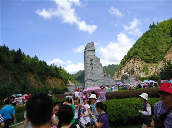 Baishuiyang Scenic Resort: 白水洋1