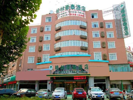 Green Tree Inn Xuzhou Xinyi Railway Station Business Hotel