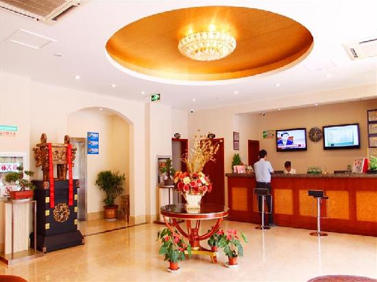 Nantong Rudong Bus Station Hotel