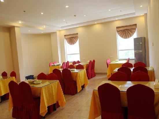 GreenTree Inn Wuxi Lingshan Scenic Area Express Hotel: 餐厅