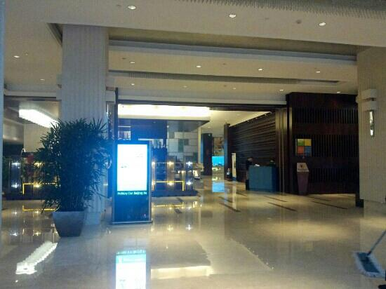 Holiday Inn Beijing Haidian: 假如酒店
