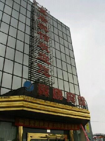 Jitang Hotel