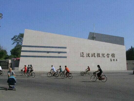 Jinzhou, China: 辽沈战役纪念馆