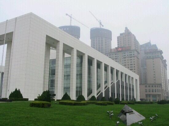 Dalian Modern Museum
