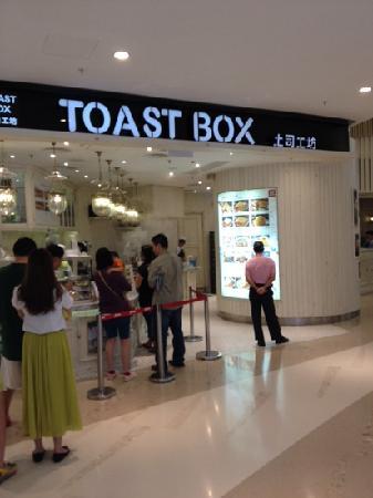 Toast Box : 门头