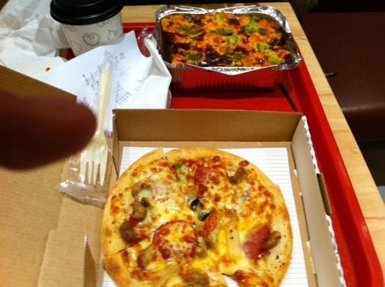 Pizza Hut (PuDong Airport)